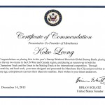 Koko's Certificate of Commendation from Senator Brian Schatz